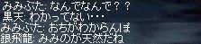 20070716213938.jpg