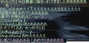 20070803105618.jpg