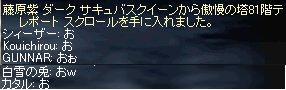 20070916132027.jpg