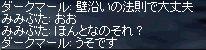 20070928192443.jpg