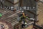 20070928193012.jpg