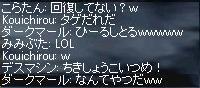 20071007131002.jpg