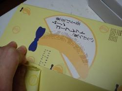 s-DSC00857.jpg