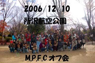20061211102531.jpg