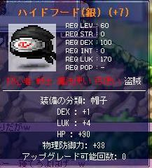20070824010432.jpg