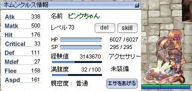20060920003051.jpg