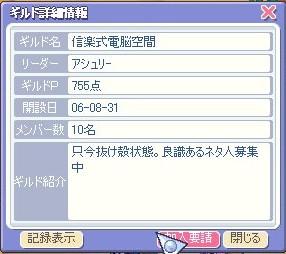 screenshot3481.jpg