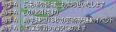 screenshot3668.jpg