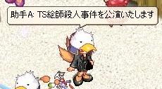 screenshot3669.jpg