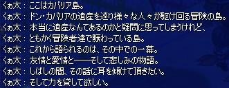 screenshot3687.jpg