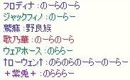 screenshot3693.jpg