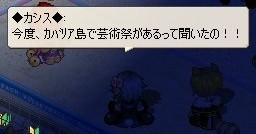 screenshot3697.jpg