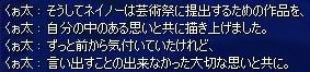 screenshot3705.jpg