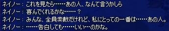 screenshot3708.jpg