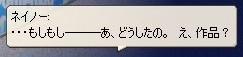 screenshot3712.jpg