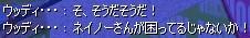 screenshot3717.jpg
