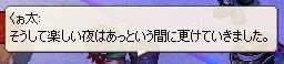 screenshot3723.jpg