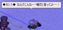 screenshot3727.jpg