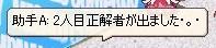 screenshot3800.jpg