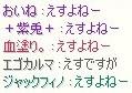 screenshot3804_20071030173940.jpg