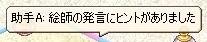 screenshot3828.jpg