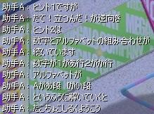 screenshot3840.jpg