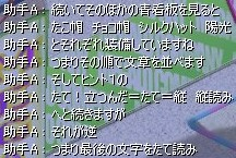 screenshot3844.jpg