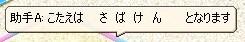 screenshot3845.jpg