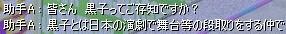 screenshot3848.jpg