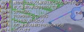 screenshot3849.jpg