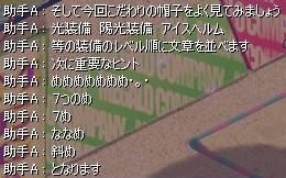 screenshot3854.jpg