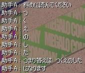 screenshot3855.jpg