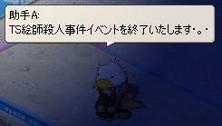 screenshot3864.jpg