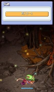 screenshot3946.jpg