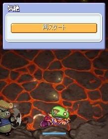 screenshot3949.jpg