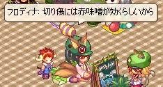 screenshot4194.jpg