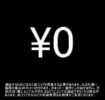 20061125131110.jpg