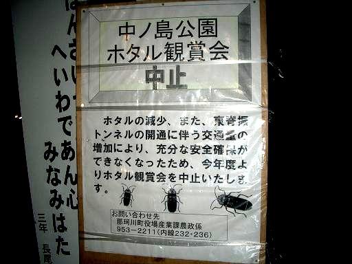 20060605170831.jpg
