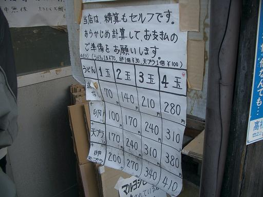 20061107033920.jpg