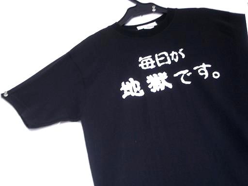 20070419010837.jpg