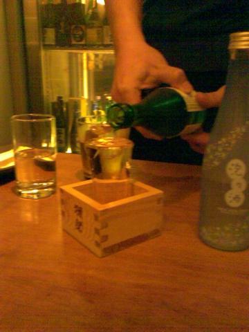 本日清酒 - 菊の司