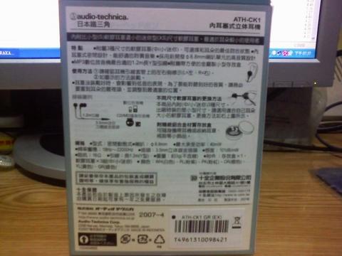 DSC_00039-1.jpg