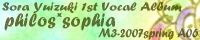 philos*sophia