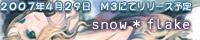 snow*flake