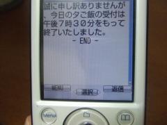 2007_0114LCB0069.jpg