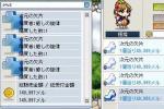 49999単品ヽ(`Д´)ノ
