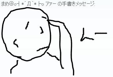 古畑 by まめサン