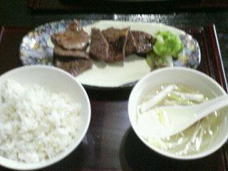 牛タン定食(*´Д`*)
