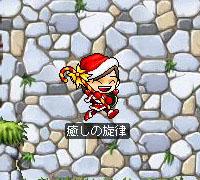 懐かしい(*´Д`*)