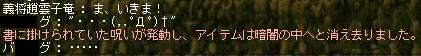 一発チ─(゚┏Д┓゚)→ン